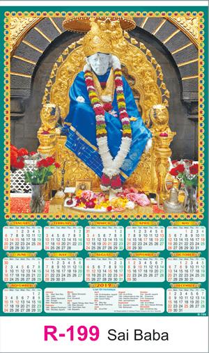 R-199 Sai Baba Real Art Calendar 2019