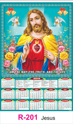 R-201 Jesus Real Art Calendar 2019