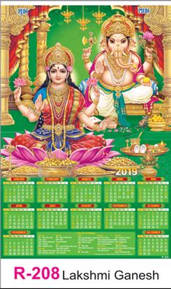 R-208 Lakshmi Ganesh Real Art Calendar 2019
