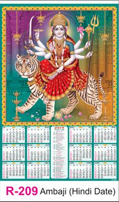 R-209 Ambaji ( Hindi Date) Real Art Calendar 2019