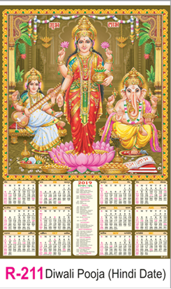 R-211 Diwali Pooja ( Hindi Date ) Real Art Calendar 2019