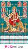 R-212 Nav Durga Real Art Calendar 2019