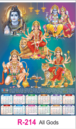 R-214 All Gods Real Art Calendar 2019