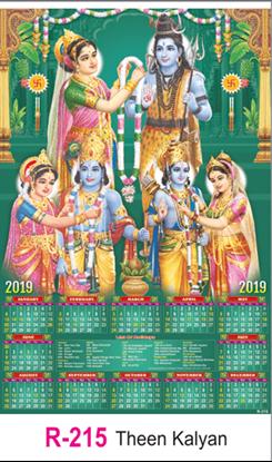 R-215 Theen Kalyan Real Art Calendar 2019