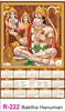 R-222 Baktha Hanuman  Real Art Calendar 2019