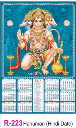 R-223 Hanuman ( Hindi Date )  Real Art Calendar 2019