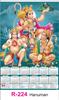 R-224 Hanuman   Real Art Calendar 2019