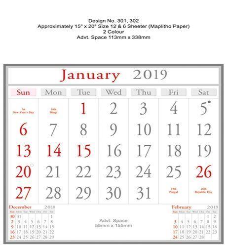 P302 Tamil (F&B) Monthly Calendar 2019 Online Printing