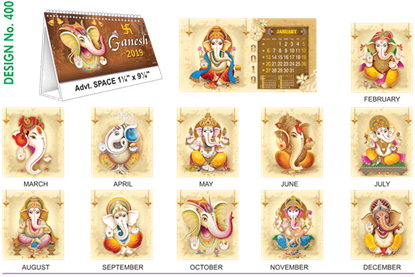 T400 Sri Ganesh Table Calendar 2019