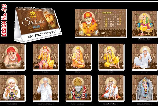 T415 Sai Baba  Table Calendar 2019