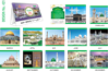 T421 Islam Holi Places Table Calendar 2019