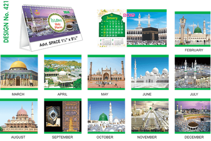 T421 Islam Holi Places Table Calendar 2019