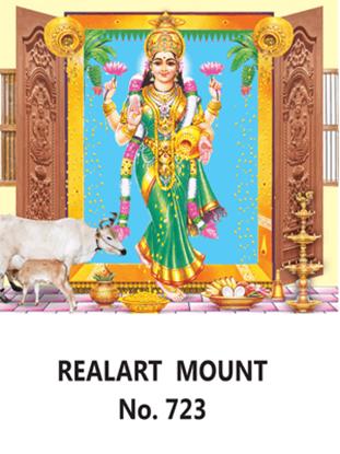 D-723  Gruha Lakshmi Daily Calendar 2019