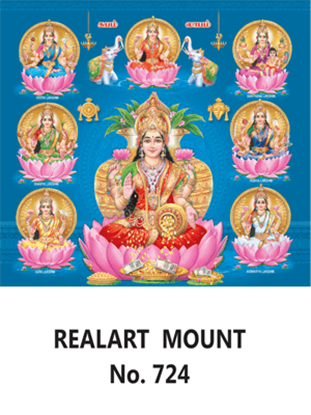 D-724  Asta Lakshmi Daily Calendar 2019
