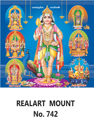 D-742 Lord Murugan  Daily Calendar 2019