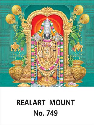 D-749 Lord Balaji Daily Calendar 2019