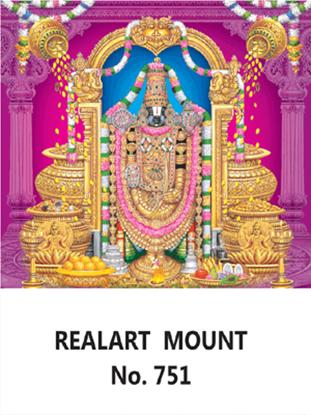 D-751 Lord Balaji Daily Calendar 2019