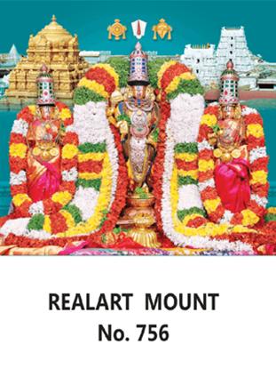 D-756 Lord Srinivasa Daily Calendar 2019