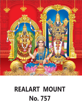 D-757 Lakshmi Balaji Daily Calendar 2019