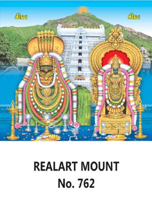 D-762 Lord Balaji Daily Calendar 2019