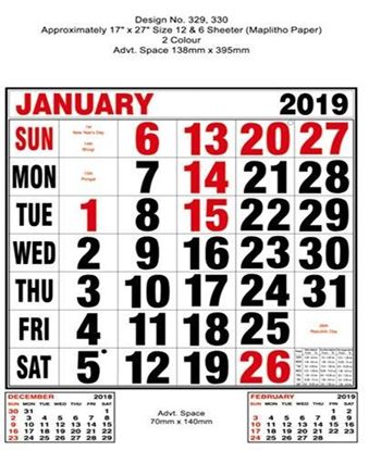 P330 Tamil (F&B) Monthly Calendar 2019 Online Printing
