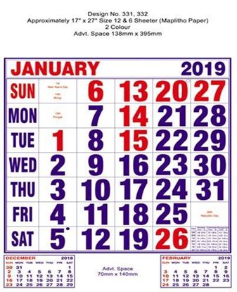 P332 Tamil (F&B) Monthly Calendar 2019 Online Printing