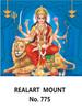 D-775 Lord Durga Daily Calendar 2019