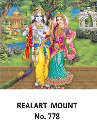D-778 Radha Krishna Daily Calendar 2019