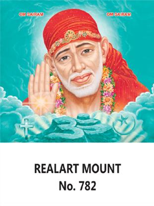 D-782 Sai Baba Daily Calendar 2019