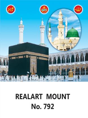 D-792 Holy Mecca Medina Daily Calendar 2019