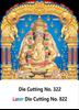 D-322 Karpaga vinayagar Daily Calendar 2019