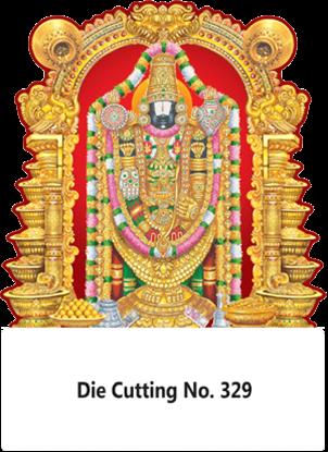 D-329 Lord Balaji Daily Calendar 2019