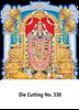 D-330 Lord Balaji Daily Calendar 2019