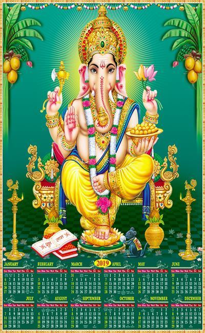 P-731 Lord Ganesh Real Art Calendar 2019