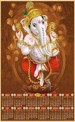P-734 Lord Vinayaka Real Art Calendar 2019