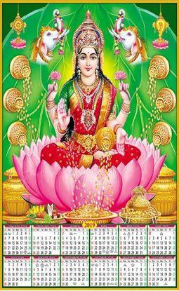 P-736 Lord Lakshmi Real Art Calendar 2019