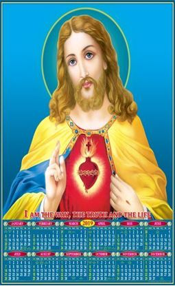 P-759 Jesus Real Art Calendar 2019