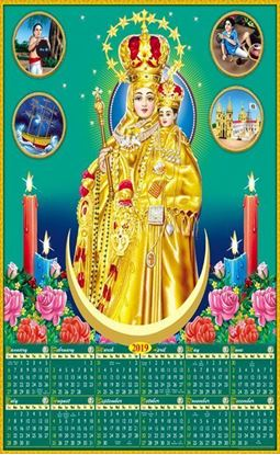 P-760 Annai Vellankanni matha Real Art Calendar 2019