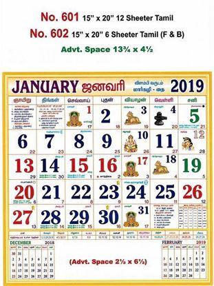 R601 English (F&B) Monthly Calendar 2019 Online Printing