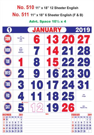R511 English (F&B) Monthly Calendar 2019 Online Printing