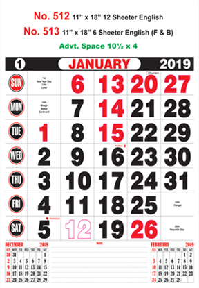 R513 English  (F&B) Monthly Calendar 2019 Online Printing