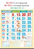 R515 Tamil  (F&B)  Monthly Calendar 2019 Online Printing