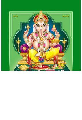 P-1006  Vinayaka Daily Calendar 2019
