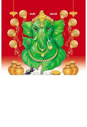 P-1010 Leaf  Vinayaka Daily Calendar 2019