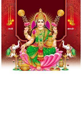 P-1026 Lord Lakshmi Daily Calendar 2019