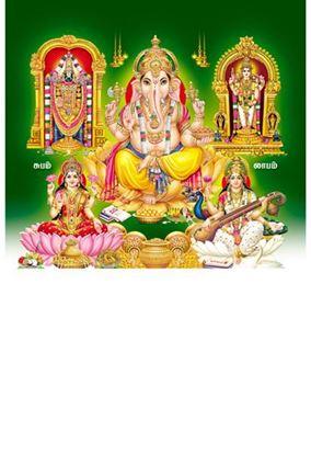 P-1071 Diwali Pooja Daily Calendar 2019