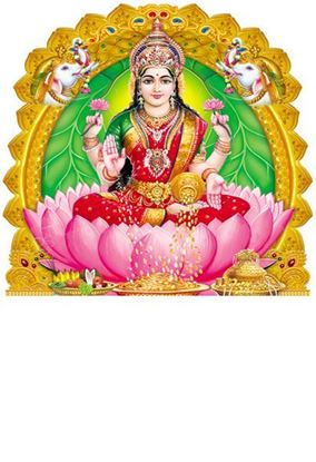 P-114 Lakshmi Daily Calendar 2019