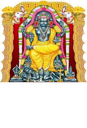 P-124 Guru Bhagavan Daily Calendar 2019
