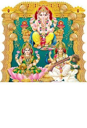 P-127 Diwali Pooja Daily Calendar 2019