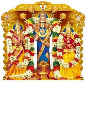 P-138 Lord Srinivasa  Daily Calendar 2019